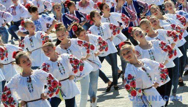 National dance record set up in Severodonetsk
