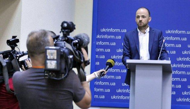 Скандальний виступ чиновника МОЗ викладуть у відкритий доступ
