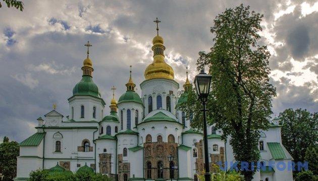 Софія Київська поверне відвідувачів на початок ХХ століття