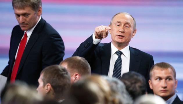 Путін заявив про фіналізацію переговорів з Україною про обмін затриманими