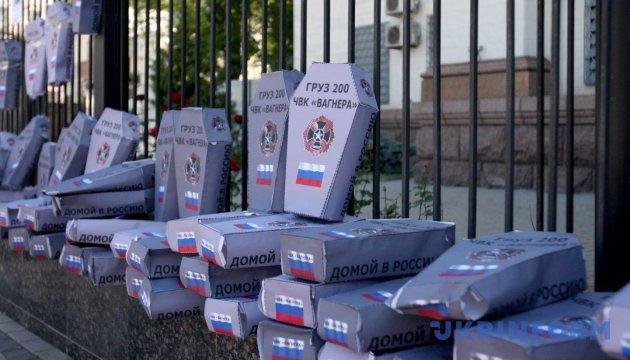 乌克兰积极分子在俄领事馆附近就俄侵略顿巴斯举行抗议活动