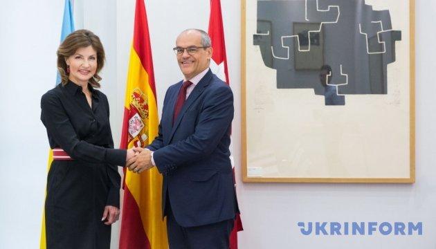 Марина Порошенко домовилася про обмін досвідом у галузі інклюзивної освіти з Іспанією