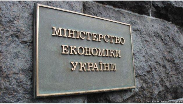 Industriewoche startet in 13 Regionen der Ukraine