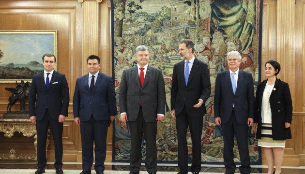 Ucrania y España firman un acuerdo para evitar la doble imposición