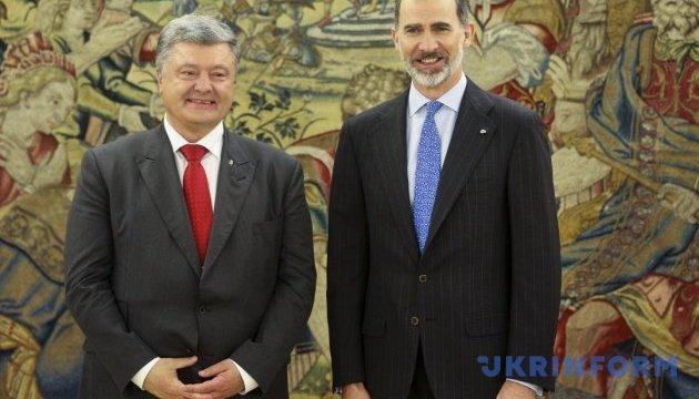 波罗申科同西班牙国王举行会晤