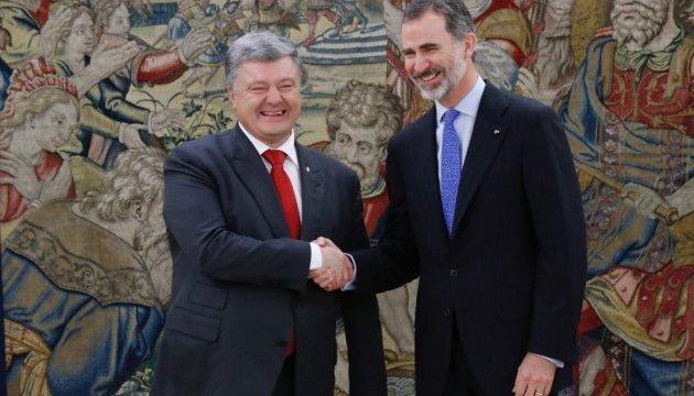 El presidente de Ucrania se encuentra con el rey de España