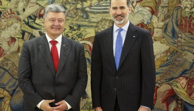 Poroshenko meets with King Felipe VI of Spain