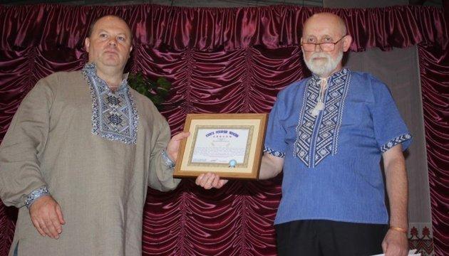 Національний рекорд: одне українське село описали в чотирьох томах