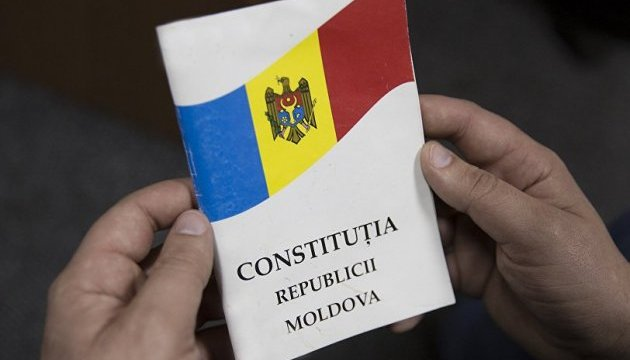 Закон о статусе русского языка в Молдове признали устаревшим