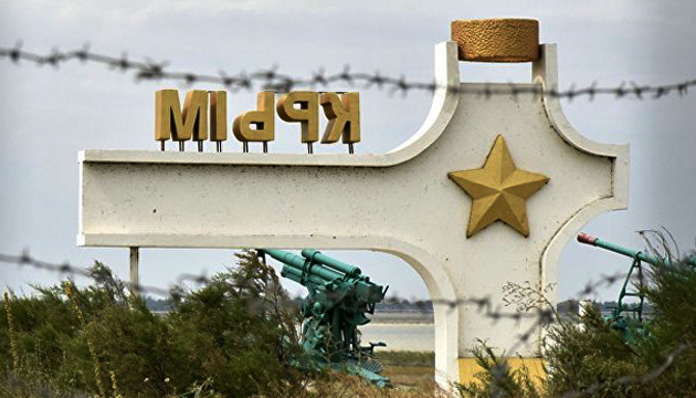 Italian company cooperating with invaders in Crimea despite sanctions