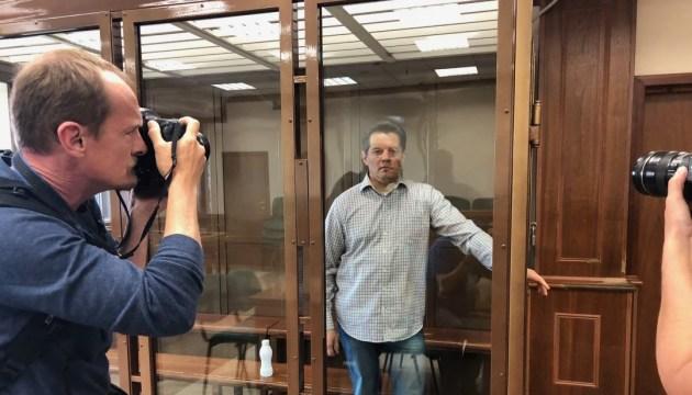 США призывают Россию освободить Сущенко
