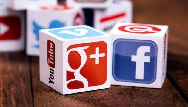 Facebook, Microsoft, Google і Twitter проведуть закриту зустріч перед виборами в США