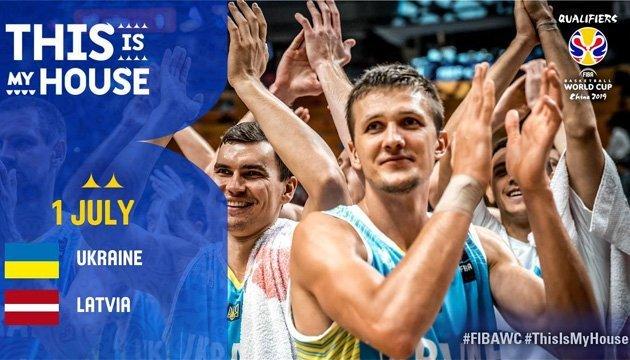 Баскетбол: квитки на домашній матч збірної України проти Латвії активно розкуповують