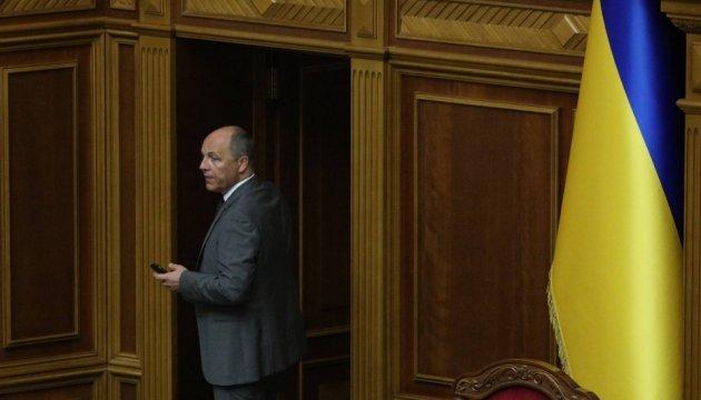 Спікер передав комітету ВР подання на Вілкула, Дунаєва і Колєснікова