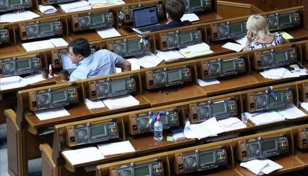 Рада продовжить розгляд законопроекту про Антикорупційний суд