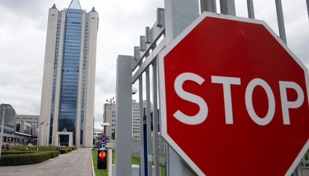 Un tribunal lie les actifs néerlandais de Gazprom à un règlement avec Naftogaz