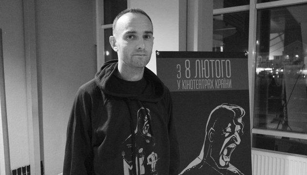 Le réalisateur ukrainien Léonid Kanter est décédé hier soir, la police penche pour un suicide