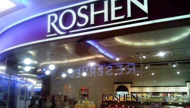 La société Roshen a augmenté ses exportations vers l'UE de 22%