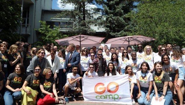 乌克兰每年一度的志愿者项目GoCamp开营