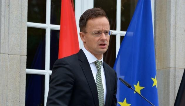 Венгрия продолжит поддерживать Украину - Сийярто