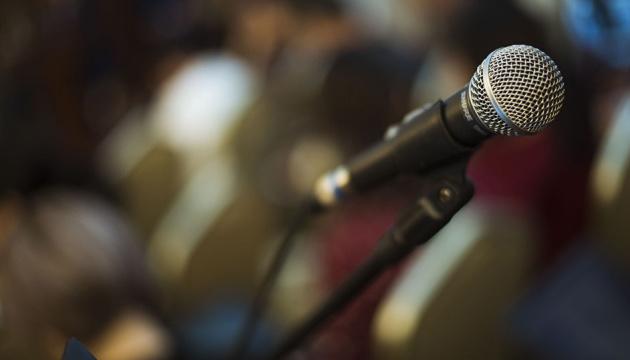 Чернівці можуть заборонити концерти артистів, яких упіймали на