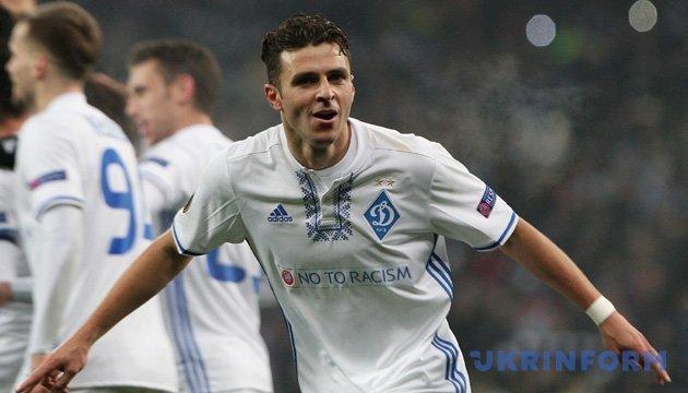 Junior Moraes leaves Dynamo Kyiv