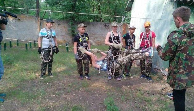 У Курахово на Донеччині відкрився табір екстремального відпочинку