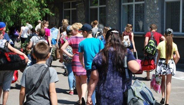 Діти з прифронтової Авдіївки поїхали на відпочинок у Черкащину