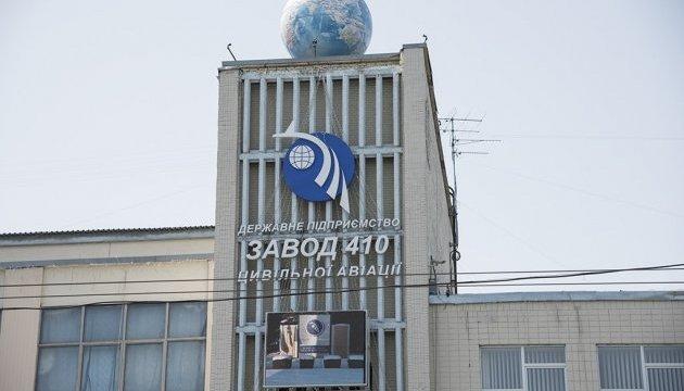 Прес-тур до ДП «410 завод цивільної авіації»  (Київ, Повітрофлотський просп., 94)