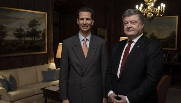 President meets with Hereditary Prince of Liechtenstein
