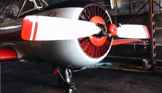 Хедлайнером Porto Franko стане легендарний літак