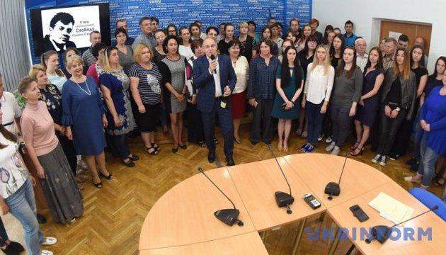 Ukrinform felicita a Súshchenko con motivo del Día del Periodista