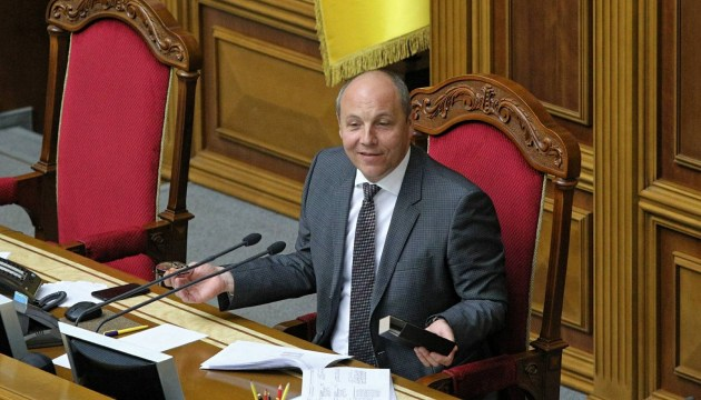 Parubiy: No grounds for holding early parliamentary elections