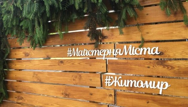 У Житомирі розпочався «зелений» урбан-фестиваль