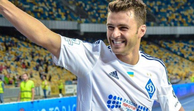 Екс-нападник «Динамо» Мораес веде переговори з «Шахтарем»