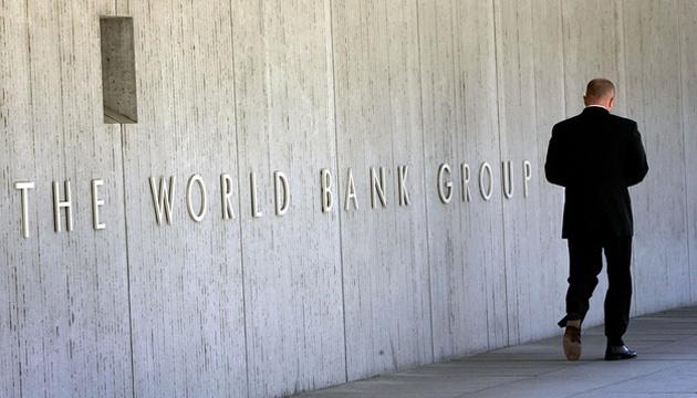 Україна реалізує дев'ять проєктів зі Світовим банком на $2,6 мільярда