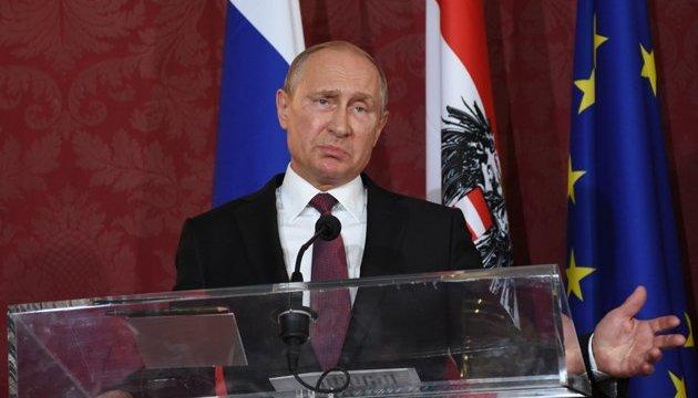Путін озвучив нову вимогу щодо Донбасу