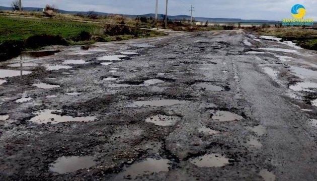 На Прикарпатье пообещали отремонтировать дорогу, которую блокировали жители