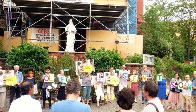 У Берліні активісти не забувають про українських політв'язнів