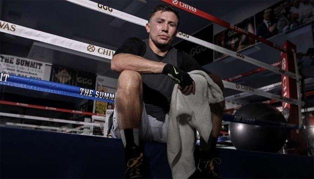 Бокс: Геннадій Головкін втратив пояс IBF