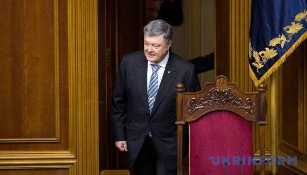 Порошенко — про Антикорупційний суд: Гарний подарунок на річницю президентства