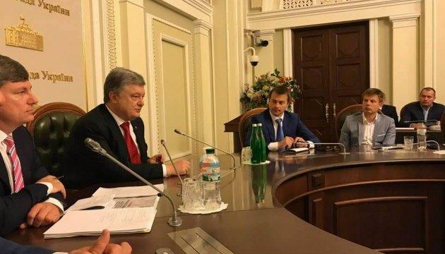 Антикорупційний суд: Порошенко закликав БПП підтримати закон