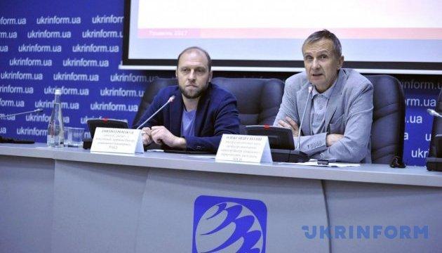 Выборы-2019: чего ожидают украинцы