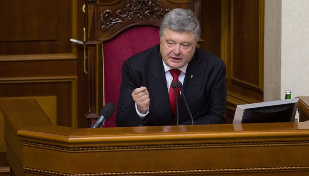 Poroshenko to touch upon Ukraine's accession to Energy Union during EU-Ukraine Summit