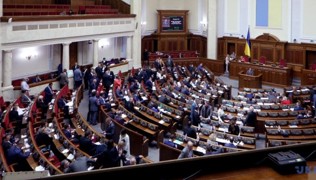 Parliament approves law on creation of High Anti-Corruption Court