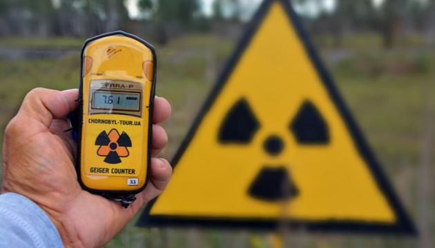 Взрыв под Архангельском: в Норвегии нашли радиоактивный йод в воздухе