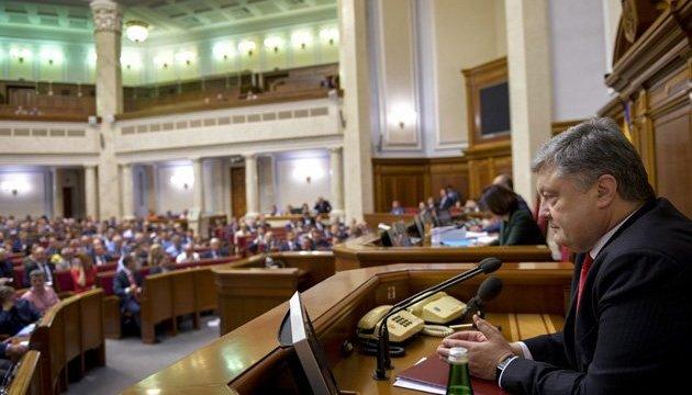 Поправка про міжнародних експертів відповідає рекомендаціям Венеційської комісії - Порошенко