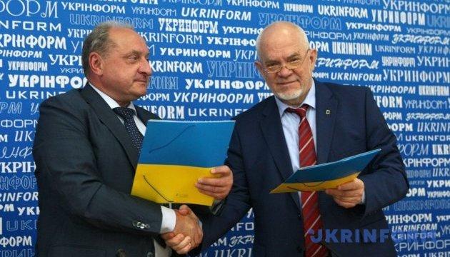 ICC-Ukraine и Таврический национальный университет подпишут Меморандум о сотрудничестве