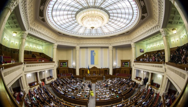 Rada urges EU to intensify pressure on Russia due to political prisoners