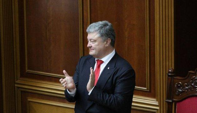 La Rada aprueba la Ley sobre el Tribunal Anticorrupción